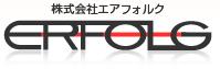 千葉県内の軽貨物定期配送、緊急配送はエアフォルクにお任せ!